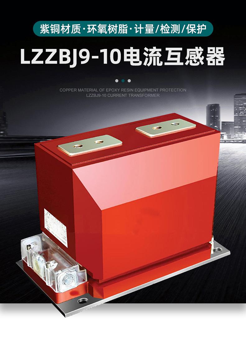 10KV户内干式电流ldsports官网